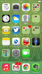 iOS7 ホーム画面