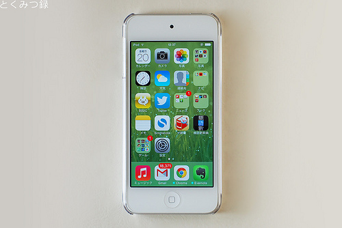 iPod touch 5th iOS7