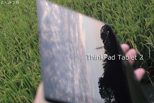 ThinkPad Tablet 2