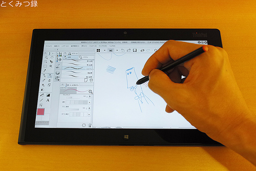 ThinkPad Tablet 2 ペン