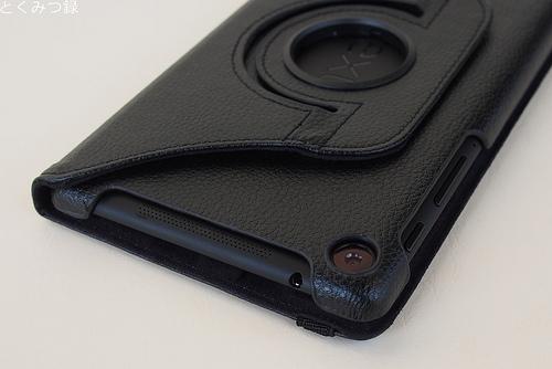 Nexus7(2013) ケース