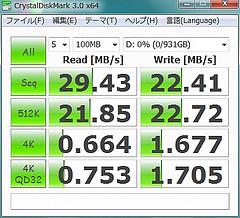 FAT32 io HDD PROBOOK00044
