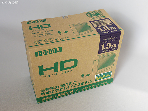 アイ・オー・データのUSB外付けハードディスク 「HDCN-UAシリーズ」1.5TBを購入しました