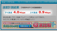 HP-ProBook-5220m00030