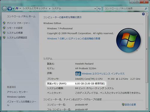 HP-ProBook-5220m00038