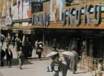 1935年(昭和10年)東京 カラー...