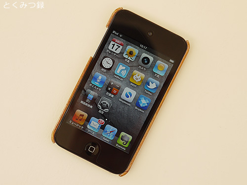iPod touch ケース